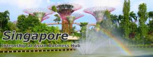 シンガポールでのインターンシップ情報(トップ)