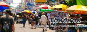 タイのインターンシップ情報