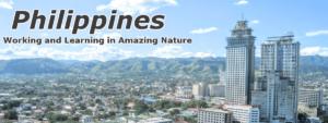 フィリピンのインターンシップ情報