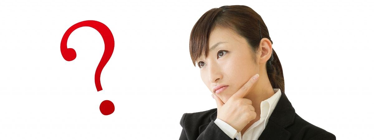 海外インターンのメリットについて考える女性