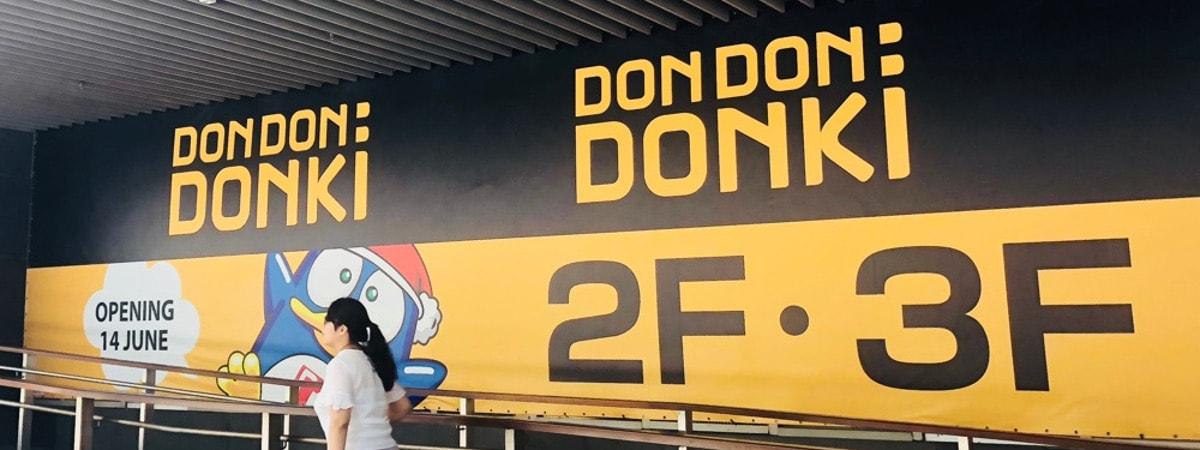 ドンキホーテ2号店シンガポール