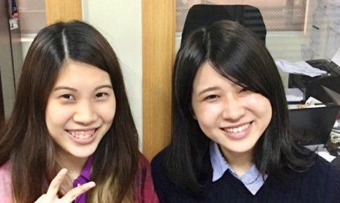 亜紀さんのインターンシップ体験談